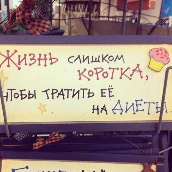 Мне самой очень понравилось)