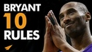 The MIND of Kobe Bryant | This is WHY He's SUCCESSFUL | Mamba Mentality