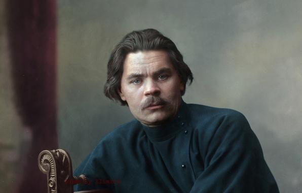 Цитата Максима Горького