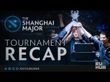 Shanghai Major DOTA 2 Tournament Recap