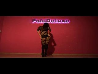 LadyDance хореограф Ирина Ерохо. Школа танца на пилоне и стретчинга PoleDeluxe.