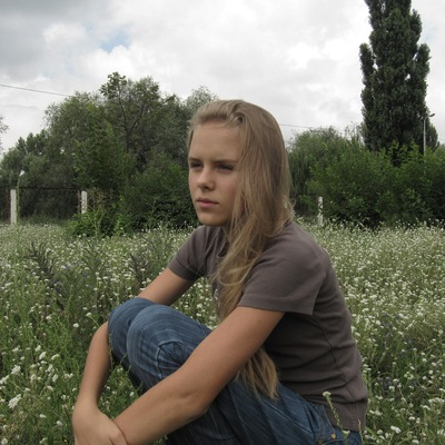 Ирина Мирошниченко, 1 октября 1997, Киев, id138902071