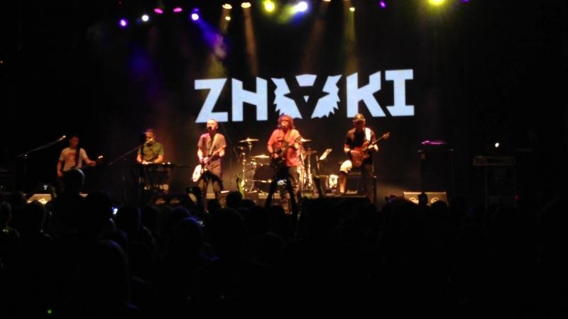 Znaki feat. Евгений Феклистов - Абсурд
