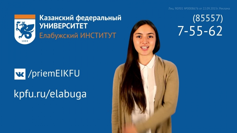 Эльнара Масимова