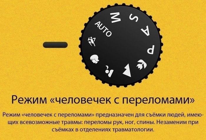 http://cs14108.vk.me/c413429/v413429605/611a/CbPSI1zu8z4.jpg