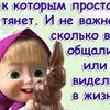 Эмилия Линд