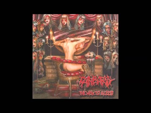 Barbarity - The Wish To Bleed Cut The Filthy Skin - Full Album