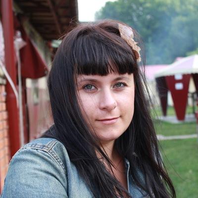 Илона Смирнова(Борзенко), 29 апреля , Белая Церковь, id23283697