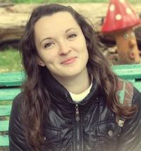 Аня Ищенко, 21 декабря 1994, Кривой Рог, id60697006