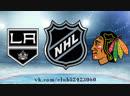 Los Angeles Kings vs Chicago Blackhawks | 16.11.2018 | NHL Regular Season 2018-2019
