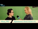Визитка 1 Яременко Анастасия шоу-проект Лица_PRO