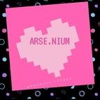 Arsenium альбом Динамика сердца