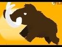 Big Hunter 5 16 18 Mammoth Story Большой Охотник 5 16 18 ИСТОРИЯ О МАМОНТАХ