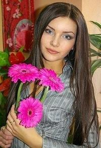 Каролина Ардышева