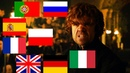 I DEMAND A TRIAL BY COMBAT in 8 Languages | Tyrion's Speech during Trial - Game of Thrones [GoT]