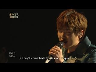 Sandeul - Ill Give You The Love I Have Left 산들 - 내게 남은 사랑을 드릴게요 [Immortal Songs 2]