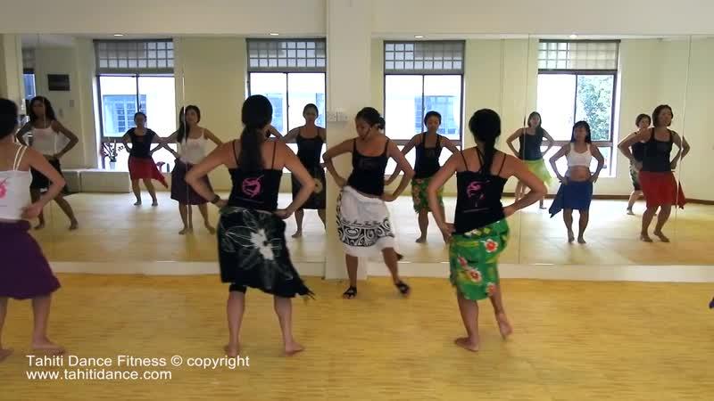 How to Tahitian Dance - Basic Aparima All Levels Te Pua noanoa Tahiti Dance Fitness