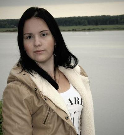 Наталия Чиликова, 3 мая 1997, Данилов, id109290341