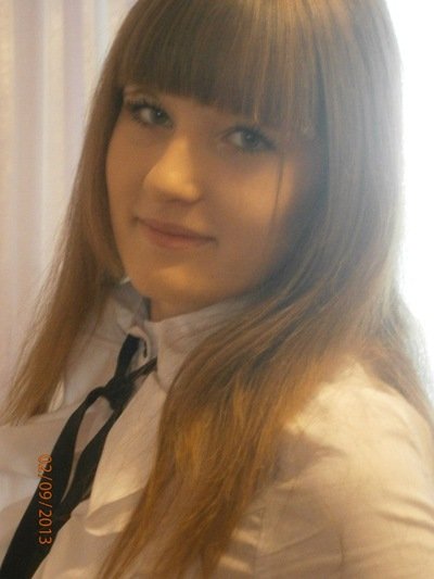 Мария Зорина, 15 апреля 1997, Донецк, id149208288