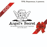 Angels-Secret Kids