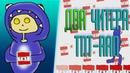 САМЫЙ ОПАСНЫЙ TNT-RAN В МИРЕ | БЕЗУМНЫЙ МОНТАЖ ПО TNT-RAN | ДВА ЧИТЕРА НА TNT-RAN [TESLACRAFT]