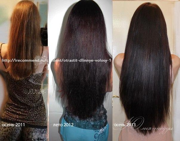 Отзывы отрастить длинные волосы