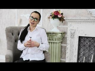 Приглашение на МК от Яны Шеиной