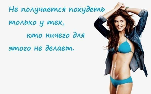 http://cs413818.vk.me/v413818431/57f3/5BEJzWETpO8.jpg