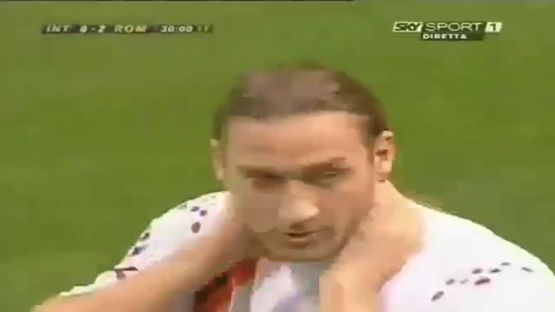 Франческо Тотти - шедевральный мяч забитый Интеру, 2005 год