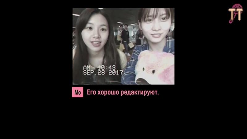 171212 MoChaeng TV EP.06 [русс.саб]