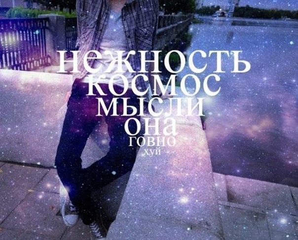 Пасхой украинском, паблик картинки с надписями