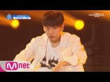 PERF Produce 101 Season 2 EP.3 2PM - 10 out of 10 (Noh Taehyun (HOTSHOT) Focus)