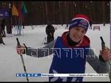На лыжах 24 часа - суточный марафон по лыжным гонкам прошел в Нижнем Новгороде