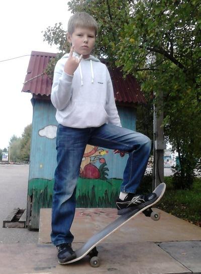 Никита Трибе, 15 марта 1999, Владимир, id202085611