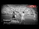 1980 Шахтер (Донецк) - Динамо (Минск) 2-0 Чемпионат СССР по футболу