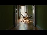Джульетта (трейлер)