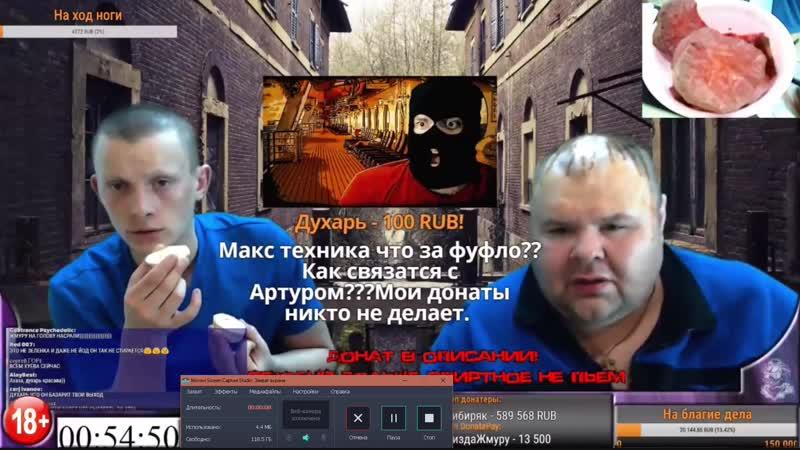 Вовка Жмур завелся, шпут и малыш успокаивают)