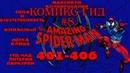 Комикс-Гид 8. The Amazing Spider-Man - оригинальная история.( 401-406)