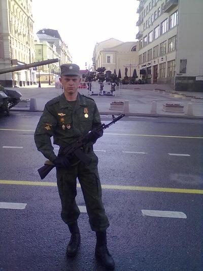 Александр Боровиков, 10 апреля , Красноярск, id77217867