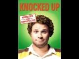 ➨ Knocked Up | Трішки вагітна | (2007) (trailer) (Eng)