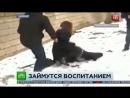 Избиение 13 летней школьницы в Дагестане реальная съемка момента