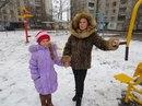 Ляна Бельш. Фото №4