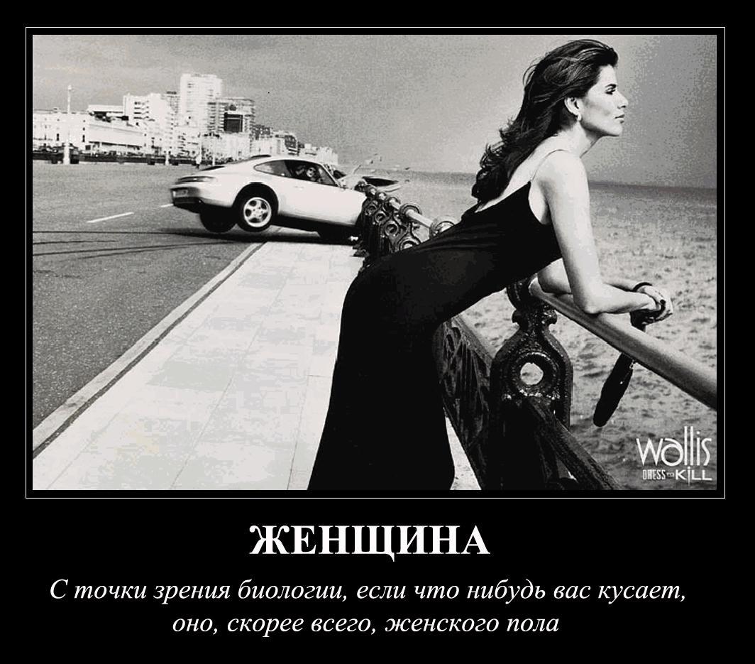 Каждого своя фотостудия на проспекте красоты владивосток много