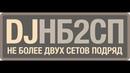DJНБ2СП 3,5 тысячи рублей в месяц вполне достаточно для жизни