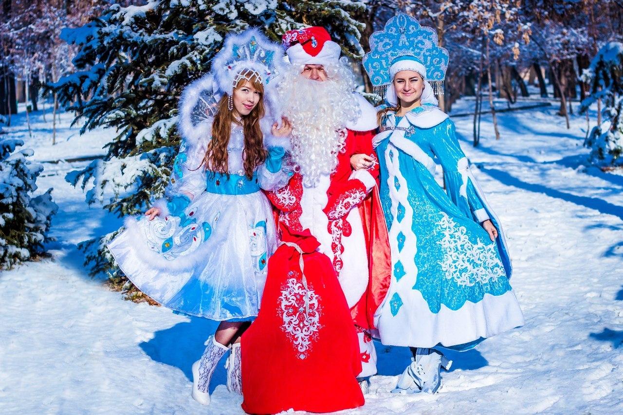 фото снегурочки и деда мороза елка