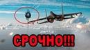 Случайны ли ЭТИ совпадения! Как российским военным удалось выйти на связь с межпланетным разумом
