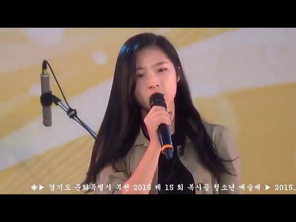 (PreDebut) Haseul Loona Cover IU - Story Only I Didn't Know (2015)