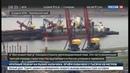 Новости на Россия 24 В Приморском крае откроется крупнейший в стране угольный терминал с новой системой пылеподавления