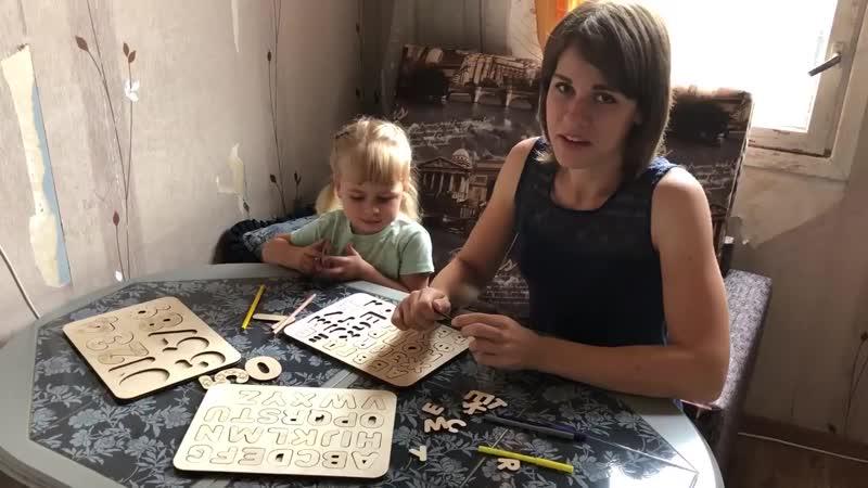 Wood Master - инновационная методика обучения чтению(отзыв)