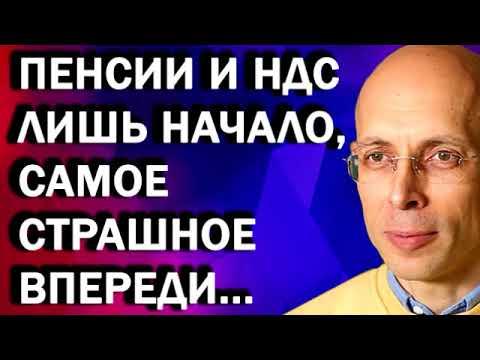 Сергей Асланян - Гoтoвьтecь ceгoдня, зaвтpa бyдeт пoзднo...